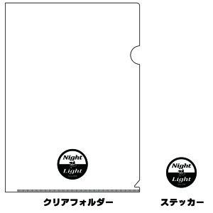 folder-sticker