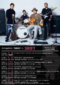 s-tour2