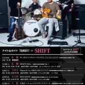 s-tour5