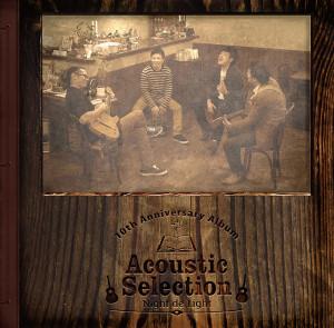acousticselection